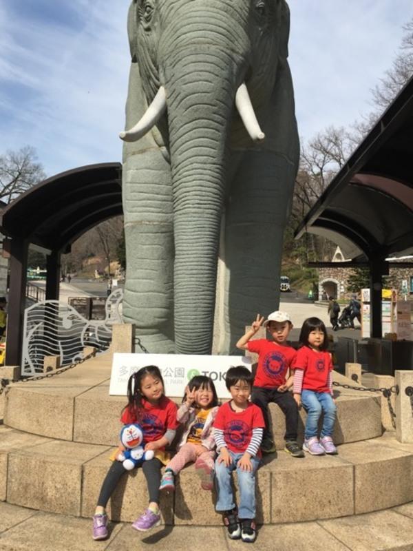 多摩動物公園へ!府中市、プリスクール